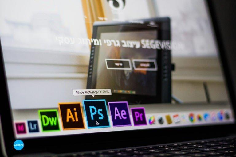 fotobewerking webprof foto