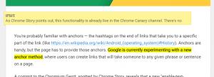 Gele-Highlight-tekst-op-website-Google